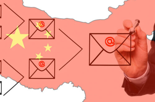 Chinese Email Service Provider